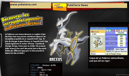 Arceus !